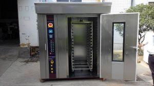 天津回收烘焙设备